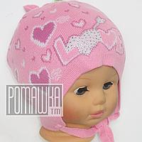 Детская вязаная шапочка р. 46-50 тонкая весенняя осенняя на завязках для девочки 4342 Розовый 50