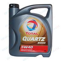 Масло моторное TOTAL QUARTZ 9000 5W-40 4L