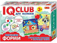 """Обучающие пазлы IQ-club для малышей """"Вивчаємо форми"""" (укр)"""