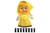 """Интерактивная кукла """"Маша в жёлтом платье"""""""
