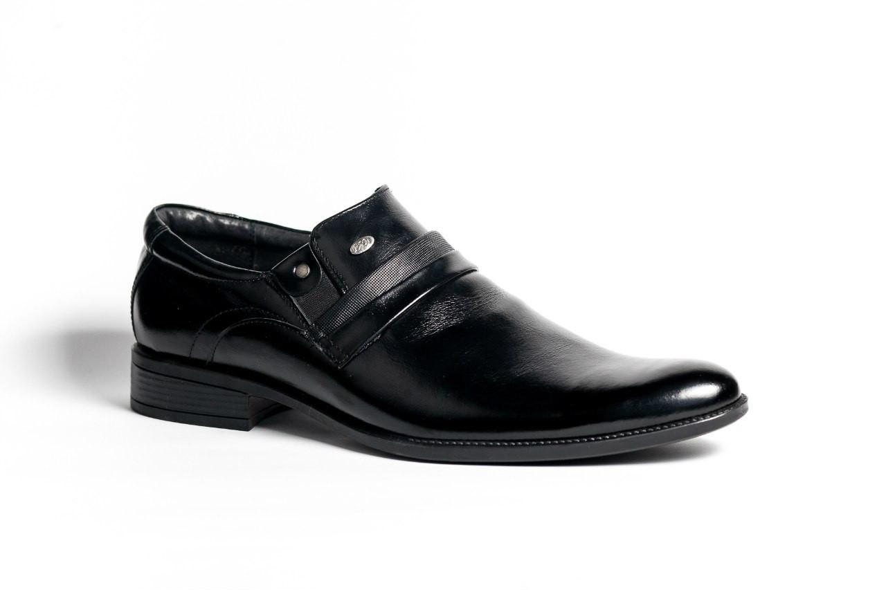 Туфлі Pan - взуття високої якості! Остання пара 42 розмір!
