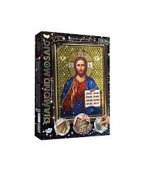 """Алмазная вышивка икона Diamond mosaic, """"Иисус Христос Спаситель"""""""