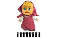"""Интерактивная кукла """"Маша в розовом платье"""""""