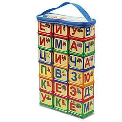 "Кубики ""Азбука"", 18 шт"