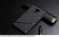 Силиконовый матовый Soft-touch чехол Bosilang для Leagoo Kiicaa Mix / Есть стекла/, фото 1
