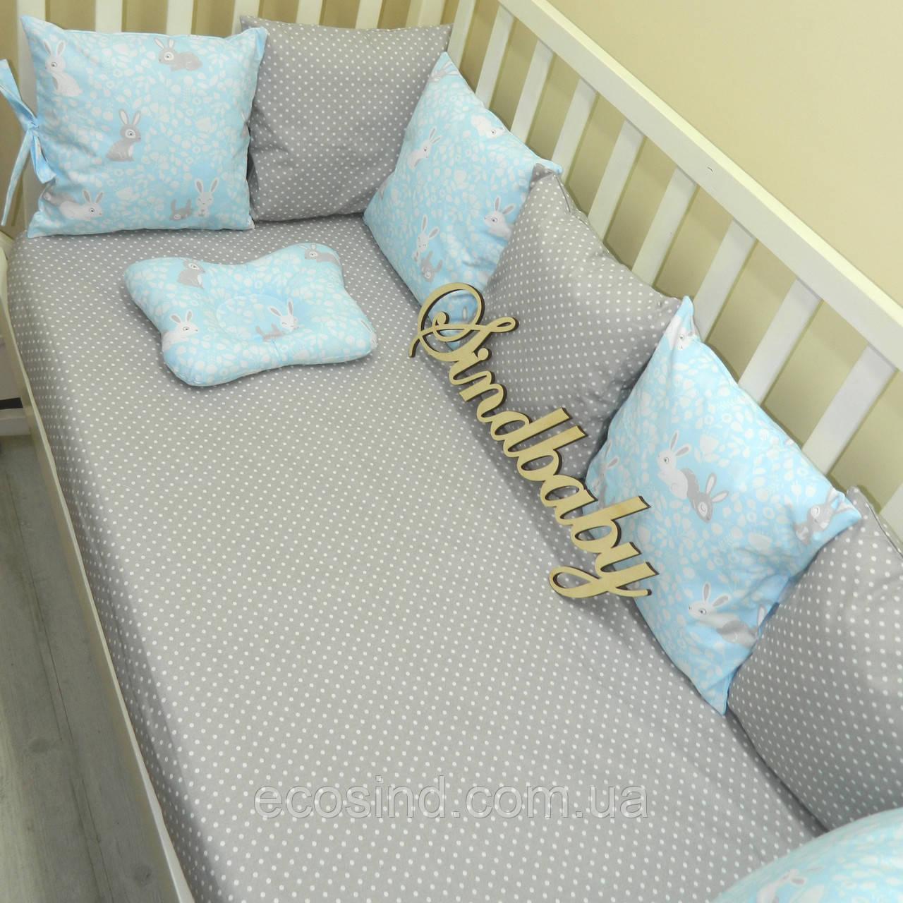 Комплект в кроватку «Зайчонок» (с простынкой)