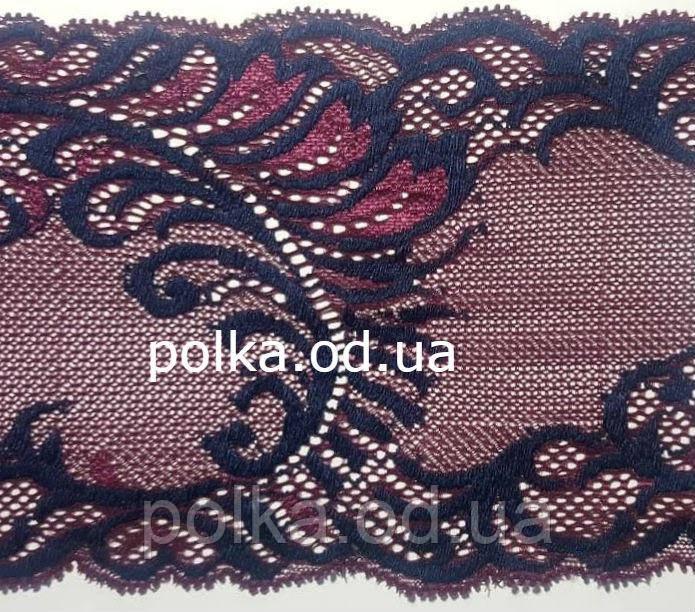Стрейчевое кружево -1005, ширина 14.5см, цвет бордовый, марсал, синий