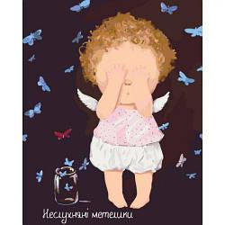 "Картина по номерам ""Непослушные бабочки"""