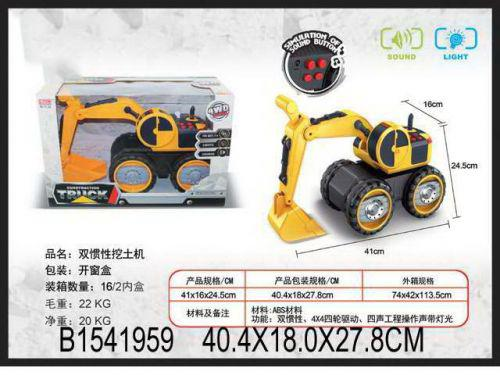 "Экскаватор ""Construction Truck"""
