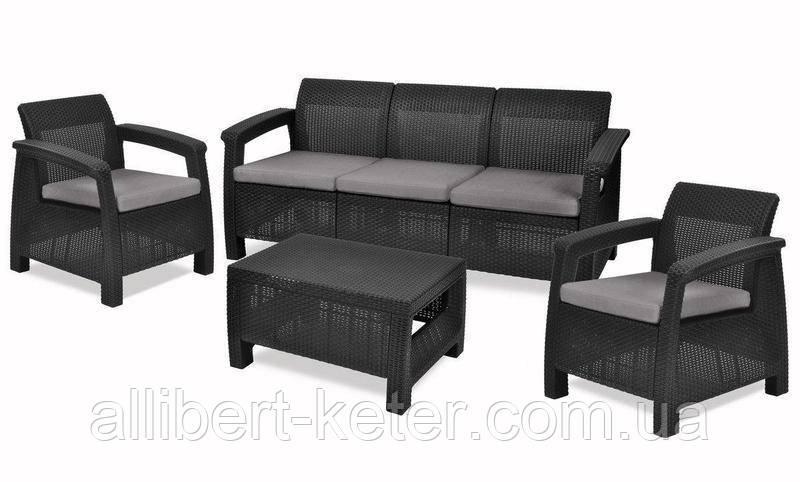 Комплект садових меблів зі штучного ротангу Corfu Set Max графіт (Keter)