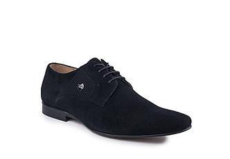 Товари зі знижкою компанії «Магазин чоловічого взуття Bims ... d6cfaf431de53