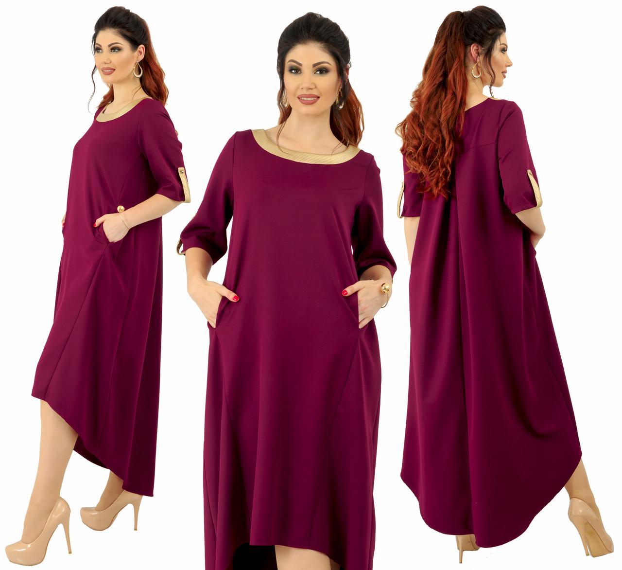"""Асимметричное платье  """"Бостон"""" больших размеров от 48 до 54  с карманами  код  92/89039"""