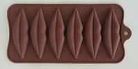 Силиконовая форма для конфет JSC-2775  арт. 822-9-15