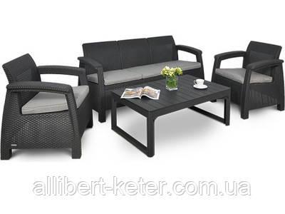 Комплект садових меблів зі штучного ротангу Corfu Set Lyon Max графіт (Keter)