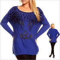 Синяя женская кофта с рисунком леопарда