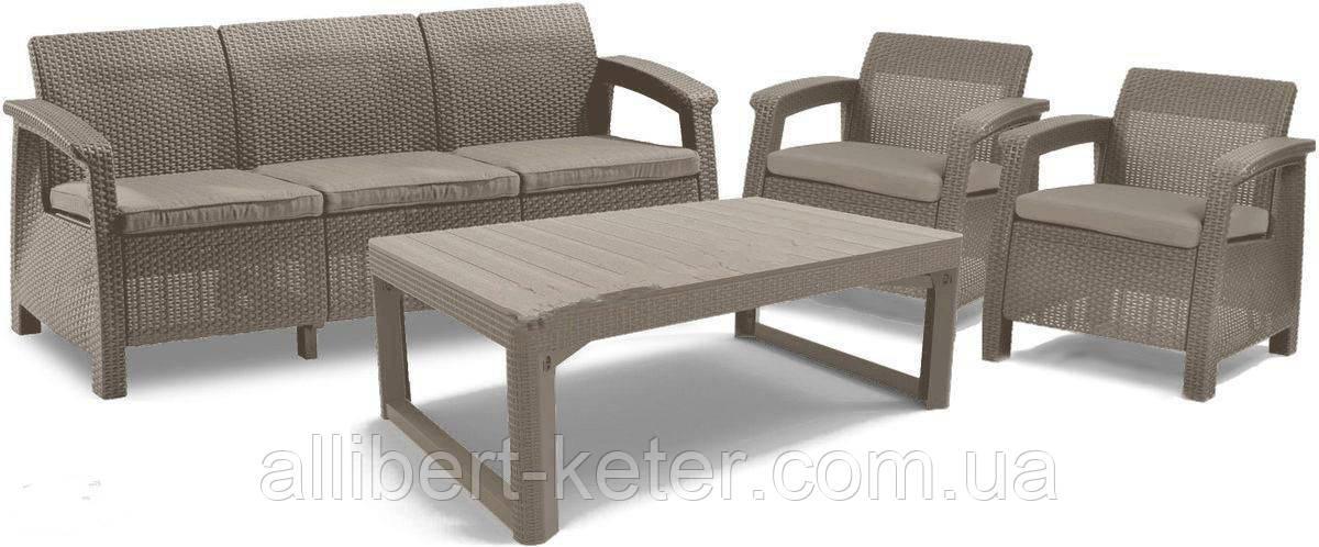 Комплект садових меблів зі штучного ротангу Corfu Set Lyon Max капучіно (Keter)