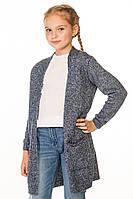 Модный теплый  кардиган для девочек 128-152р