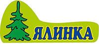 """Табличка на двери группа """"Елочка"""""""