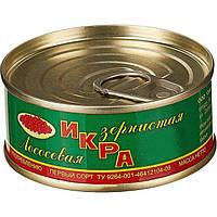 Икра лососевая сахалинская зернистая 140 грамм.  Красная икра - один из самых ценных рыбных продуктов. Наша ик