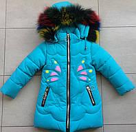 Куртка зимняя на девочку 86-110 размер