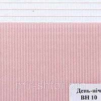 Готовые рулонные шторы 325*1600 Ткань ВН-10 Розовый
