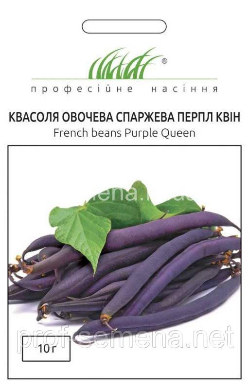 Квасоля спаржева Перпл Квін 10 г.