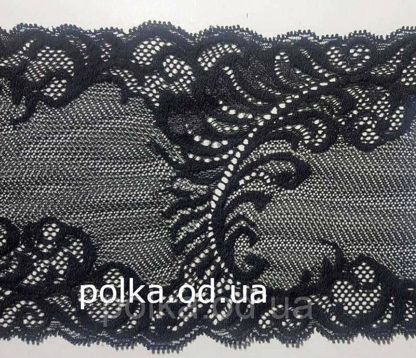 """Стрейчевое мереживо """"перо"""", ширина: 14.5 см, колір чорний (Італія)"""