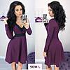 Платье женское Лориана