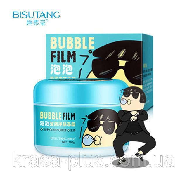 Пузырьковая маска для лица Bubble Film Bisutang