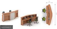 Модульный офисный прямой ресепшн Модус 4