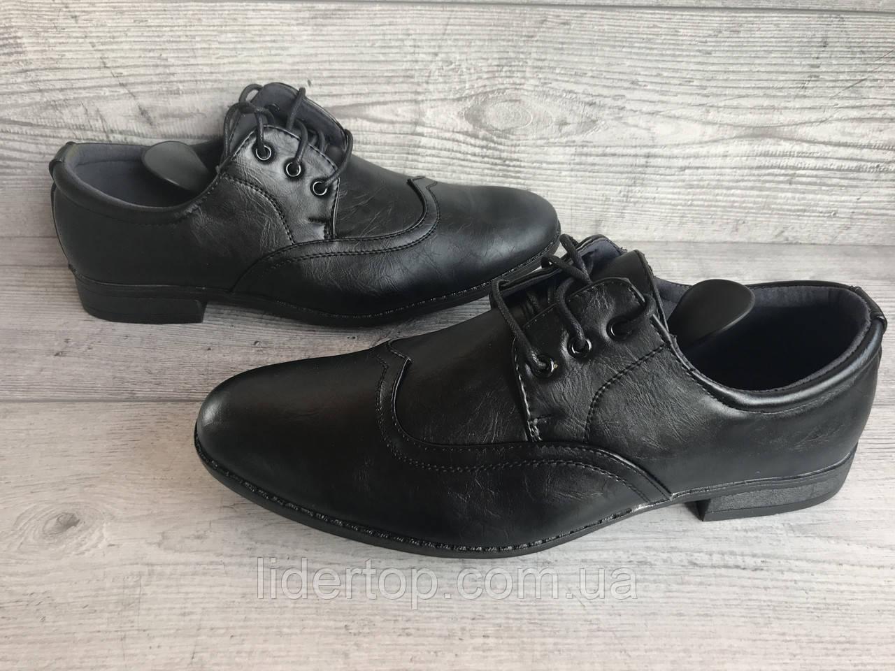 3128fecd7af530 Туфли Мужские FULI 40-45 р: продажа, цена в Белой Церкви. туфли ...