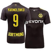 Футбольная форма Боруссия Дортмунд Ярмоленко (Borussia Dortmund Yarmolenko) 2017-2018 Выездная