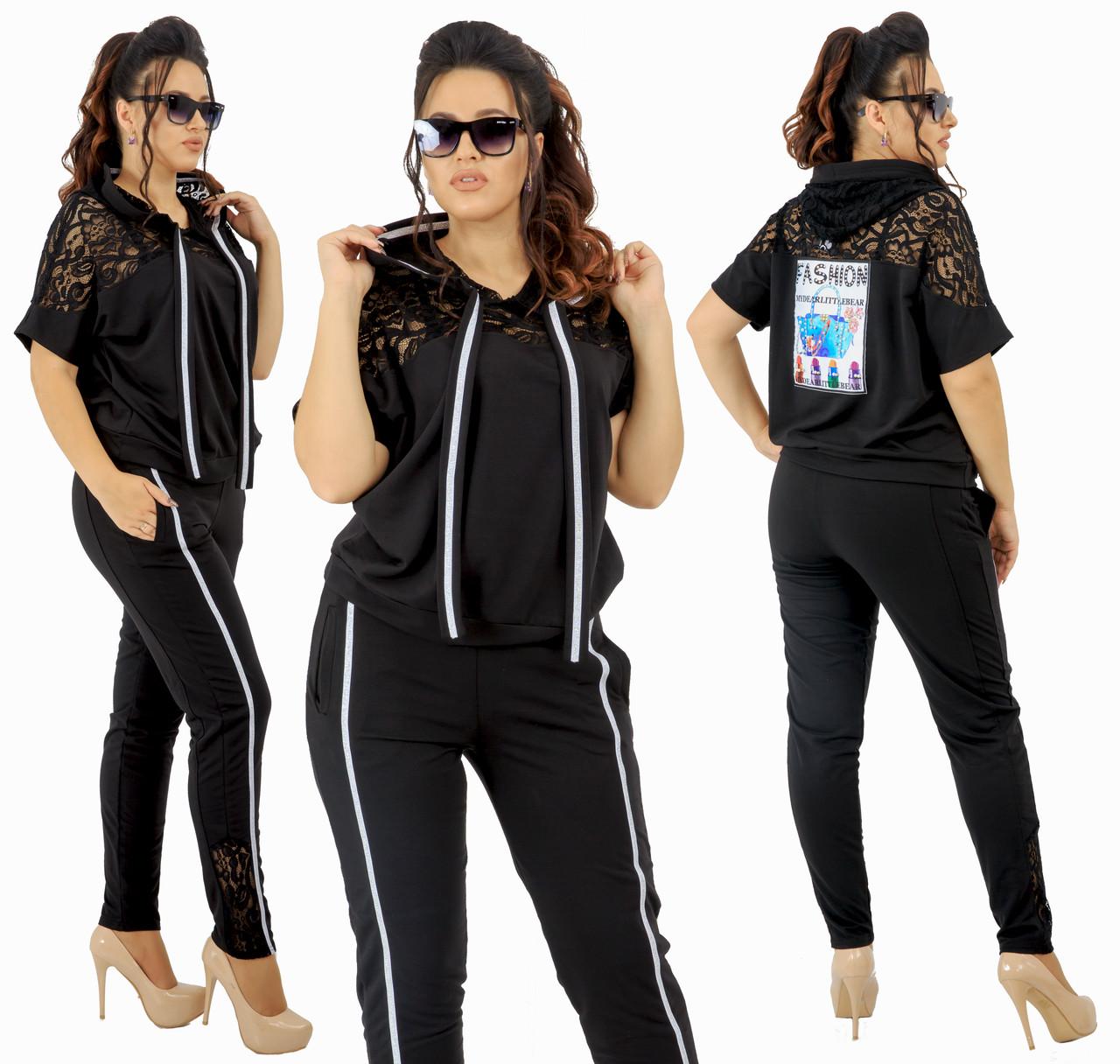 """Прогулочный костюм  """"Люси"""" большие размеры от 48 до 54 отделка ленты с люрексом и кружево код 92/9052"""