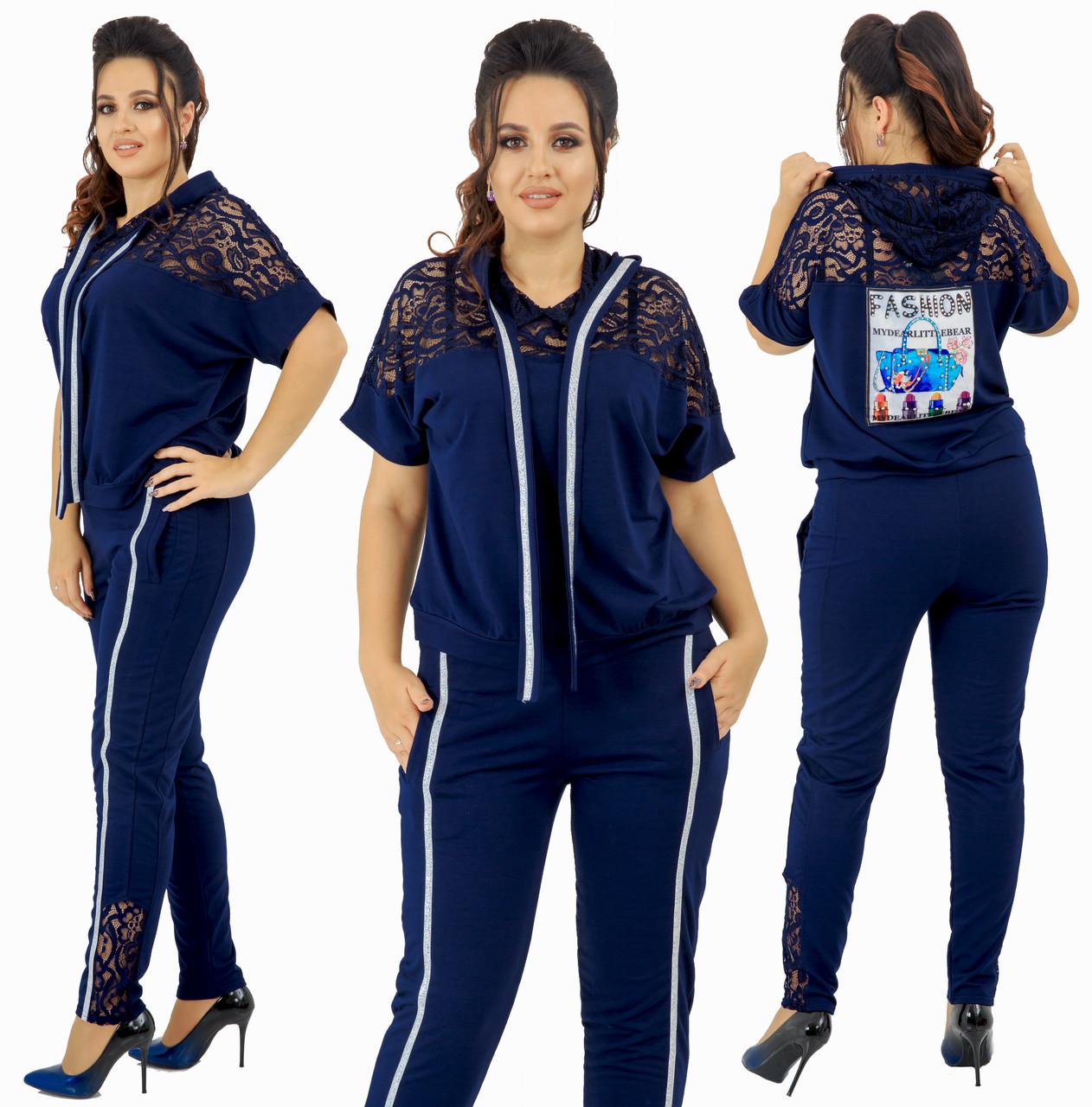 """Прогулочный костюм  """"Люси"""" большие размеры от 48 до 54 отделка ленты с люрексом и кружево код 92/9054"""