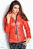 Куртка жіноча дута з плащової тканини (4 кольори) - Червоний ВШ/-914