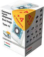 Фильтр для пылесоса Bosch BBZ-123FGI Бош (12 пакетов)