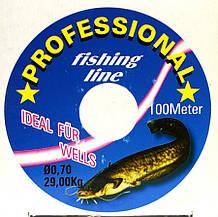 Волосінь Professional 0.70 мм, 100м