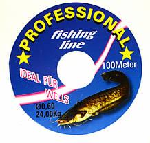 Рибальська волосінь Professional 0.60 мм, 100м