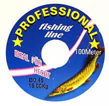 Лісочка для риболовлі Professional 0.45 мм, 100м