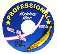 Леска Professional 0.40мм, 100м