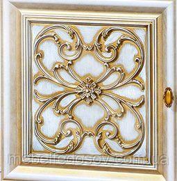 модульная система гранда, цвет белый с золотом