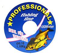 Рыболовная леска Professional 0.10мм, 100м