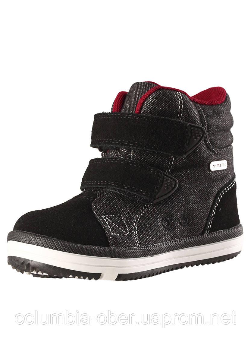 Демисезонные ботинки для мальчика Reimatec 569340-9990. Размеры 20-35.