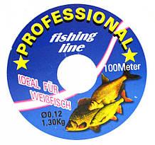Лісочка для риболовлі Professional 0.12 мм, 100м