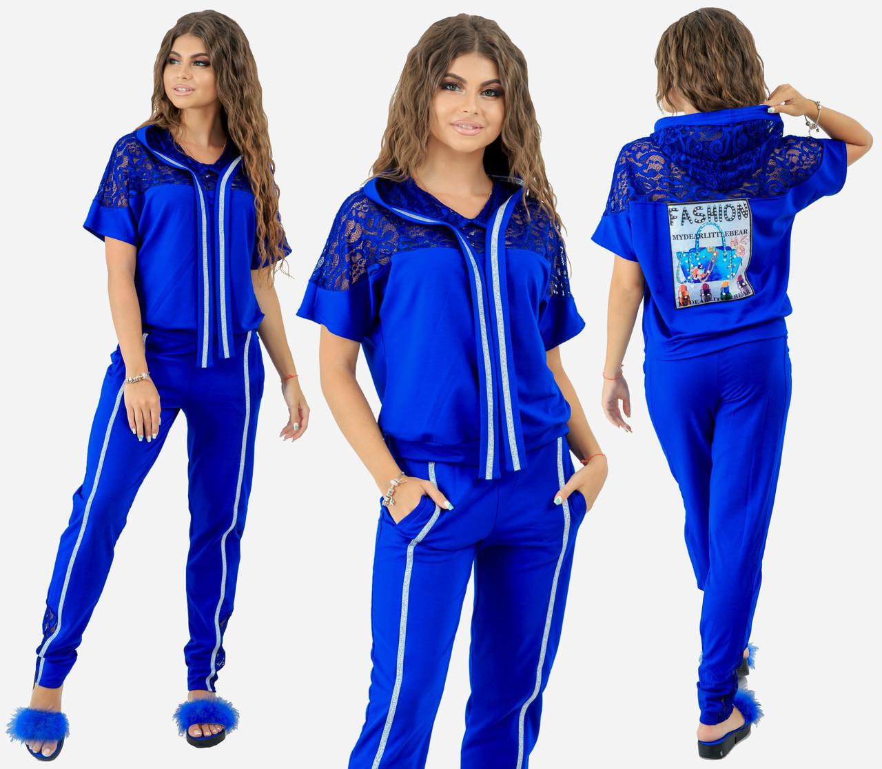 """Прогулочный костюм  """"Люси""""   отделка ленты с люрексом и кружево код 92/9084"""