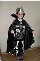 Детский новогодний костюм Кощея