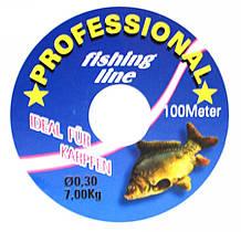 Рибальська волосінь Professional 0.30 мм, 100м