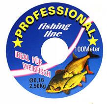 Рибальська волосінь Professional 0.16 мм, 100м