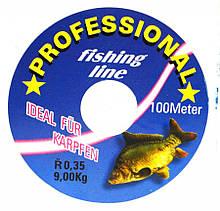 Волосінь Professional 0.35 мм, 100м