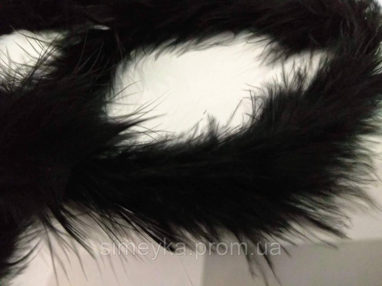 Тесьма из пуха для декора карнавальных костюмов, длина ок. 2 м. Чёрная